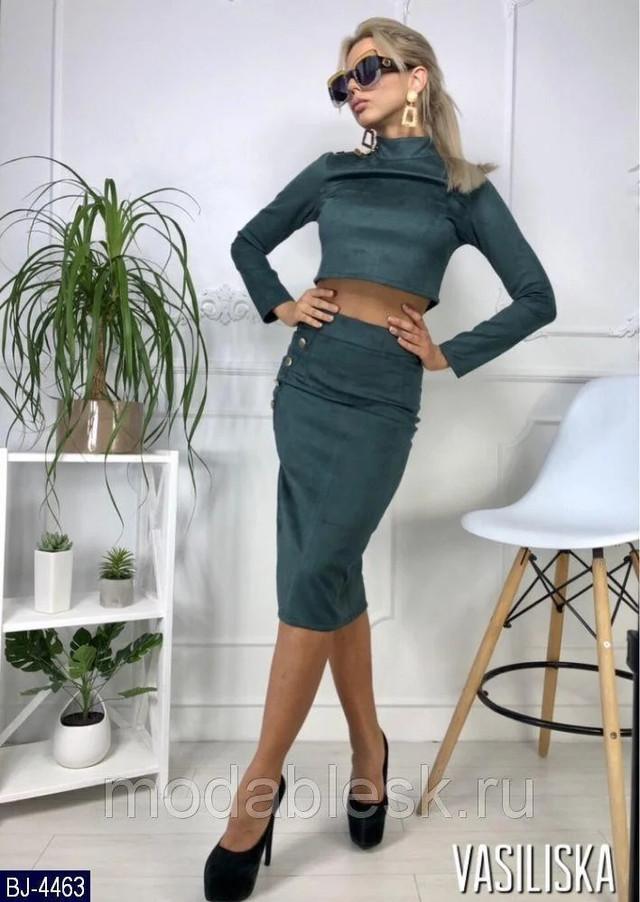 жіночий замшевий спідничний костюм