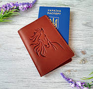 Обложка на паспорт кожаная коричневая с тиснением  лошадь Украина ручная работа