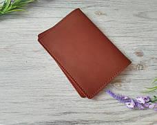 Обложка на паспорт кожаная коричневая с тиснением  лошадь Украина ручная работа, фото 3
