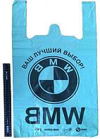 Пакет BMW  средний бирюза 38*60 см