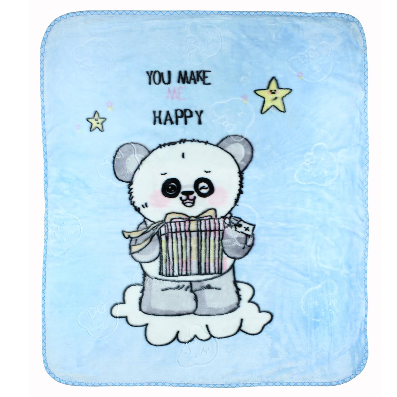 Детское одеяло голубое, покрывало голубое в детскую, пледик детский 100x110см