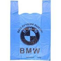 Пакет BMW  малый синий 36*61 см