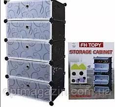 Органайзер для обуви FH TOPY Storage Cabinet model: A1-5 тряпичный на стальном каркасе.