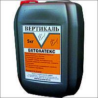Бетолатекс- консервация влаги в свежеуложенном бетоне и растворе