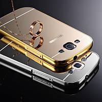 Чехол-бампер зеркальный для Samsung Galaxy S3 i9300/i9305 - Mirror cover 2 in 1