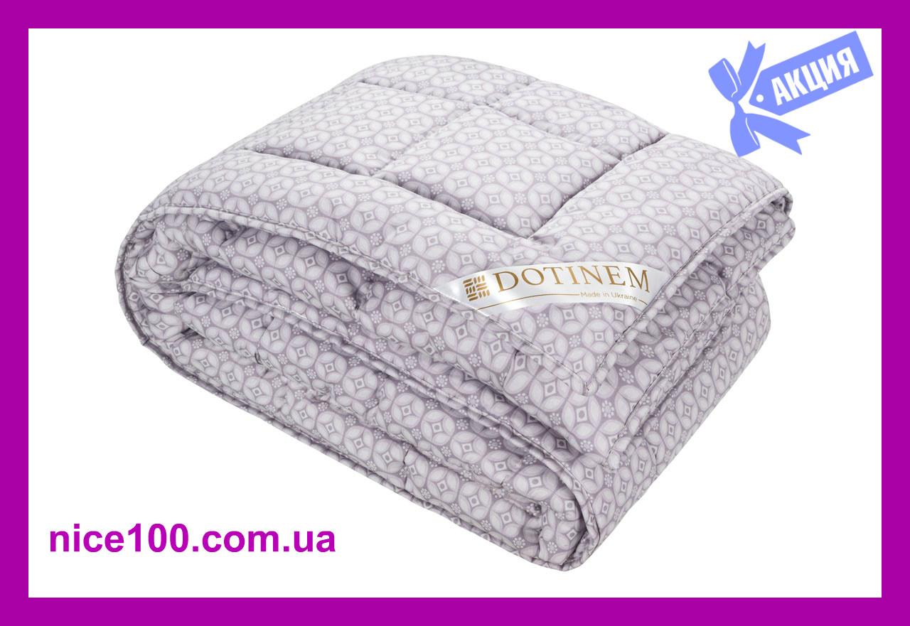 Одеяло 145х205 Полуторное VALENCIA Сатиновое Зимнее Универсальное Гипоаллергенное Полиэфирное волокно Легкое