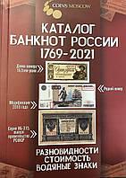 Монети Білорусії / 2007