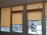 Рулонні штори Len. Тканинні ролети Льон Абрикосовий 2071, 35, фото 4