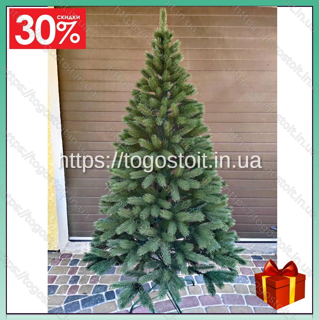Елка искусственная литая Буковельская 2.1 м. Зеленая (Сертификат качества)