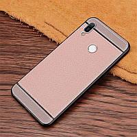 Чехол Litchi для Honor 8A силикон бампер с рифленой текстурой светло-розовый