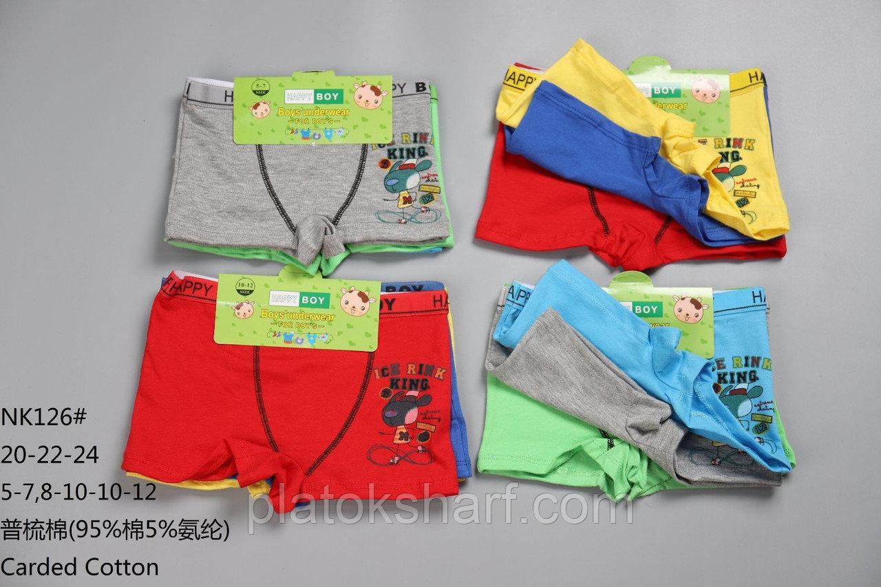 Трусы Боксеры детские, шортики для мальчиков до 12 лет (NK126), фото 1