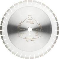 Диск алмазный отрезной Klingspor DT 600 U Supra (350x25.4 мм) (325195)