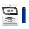 Pod система HCIGAR AKSO OS Light Kit Blue