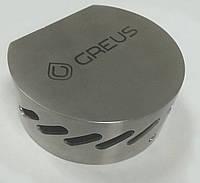 Форсунка паровая Greus 32 мм для парогенератора
