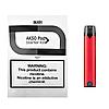 Pod система HCIGAR AKSO OS Light Kit Red