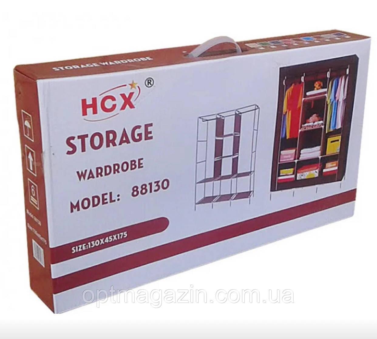 Складаний тканинний шафа Storage Wardrobe 88130