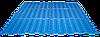 Акупунктурний масажний килимок Лотос 6 елементів, фото 5