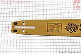 "(Китай) Шина 18""-1,5mm 325 72зв L=52см, (подходит на Китай) STERN 3 / 3, фото 3"