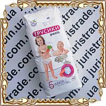 Детские подгузники Happy Bella baby 5 Junior 11-18 кг. 40 шт./уп. (трусики)