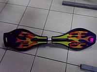 Ripstik- двухколесный скейт