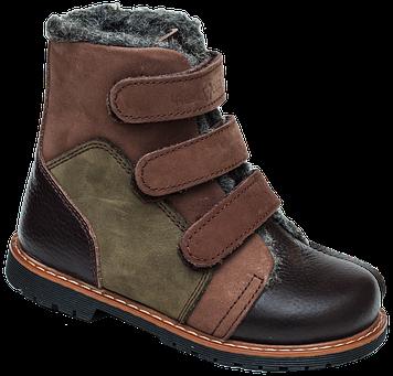 Зимові ортопедичні дитячі черевики 06-756 р-н. 21-30