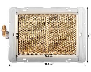 Газова пальник-обігрівач інфрачервоного випромінювання Vita GP-2000