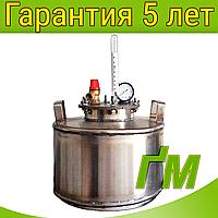 Автоклав НС-8 (нержавіюча сталь на 8 банок) + подарунок