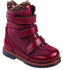 Ортопедические ботинки  зимние 06-757 р. 21-30, фото 2