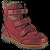 Ортопедические ботинки  зимние 06-757 р. 21-30, фото 3