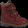 Ортопедические ботинки  зимние 06-757 р. 21-30, фото 4