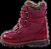 Ортопедические ботинки  зимние 06-757 р. 21-30, фото 5