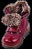 Ортопедические ботинки  зимние 06-757 р.35, фото 5