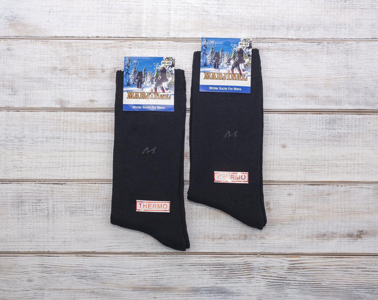 Чоловічі високі термоноски шкарпетки махрові Marjinal однотонні розмір 40-45 12 шт чорні