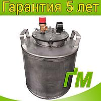 Автоклав НС-16 (нержавіюча сталь на 16 банок) + подарунок