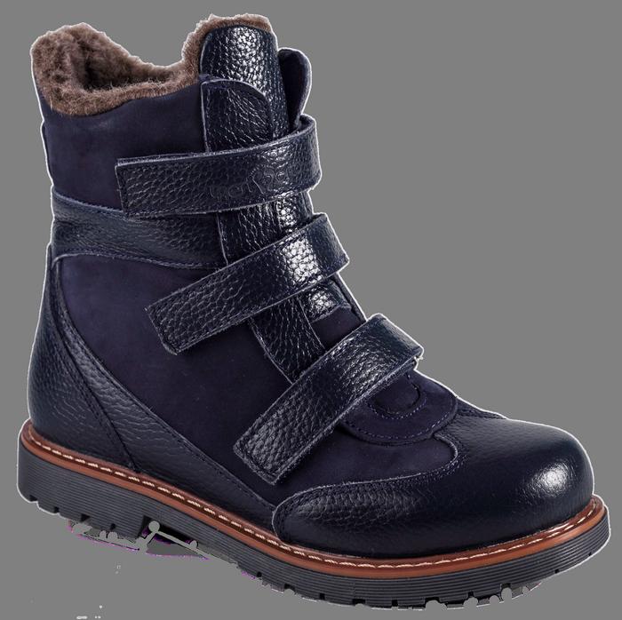 Ортопедические зимние ботинки для мальчика 06-758 р-р. 21-30