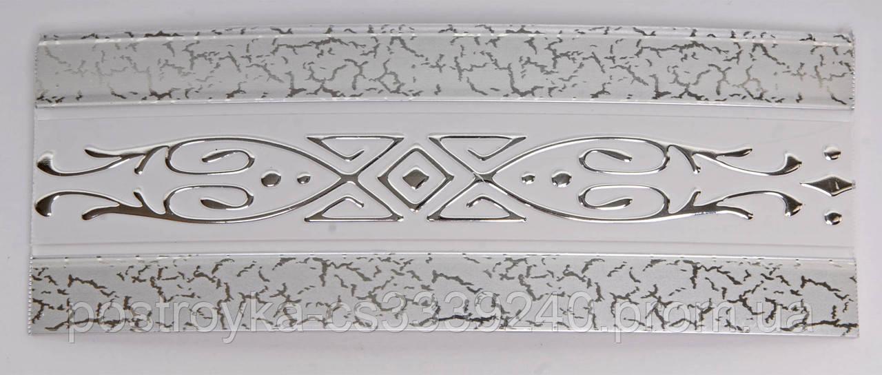 Лента декоративная на карниз, бленда Виктория Металл серебро 70 мм на усиленный потолочный карниз КСМ
