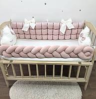 Комплект бортики-бомбон, Облачко, косичка в детскую кроватку, защитные бортики