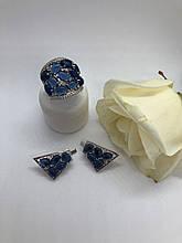 Комплект серебряных украшений Бархат от Ирида-В