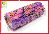 Массажный ролик для йоги и фитнеса Grid Roller 33 см v.1.1 (M) фиолетовый EVA пена, фото 2