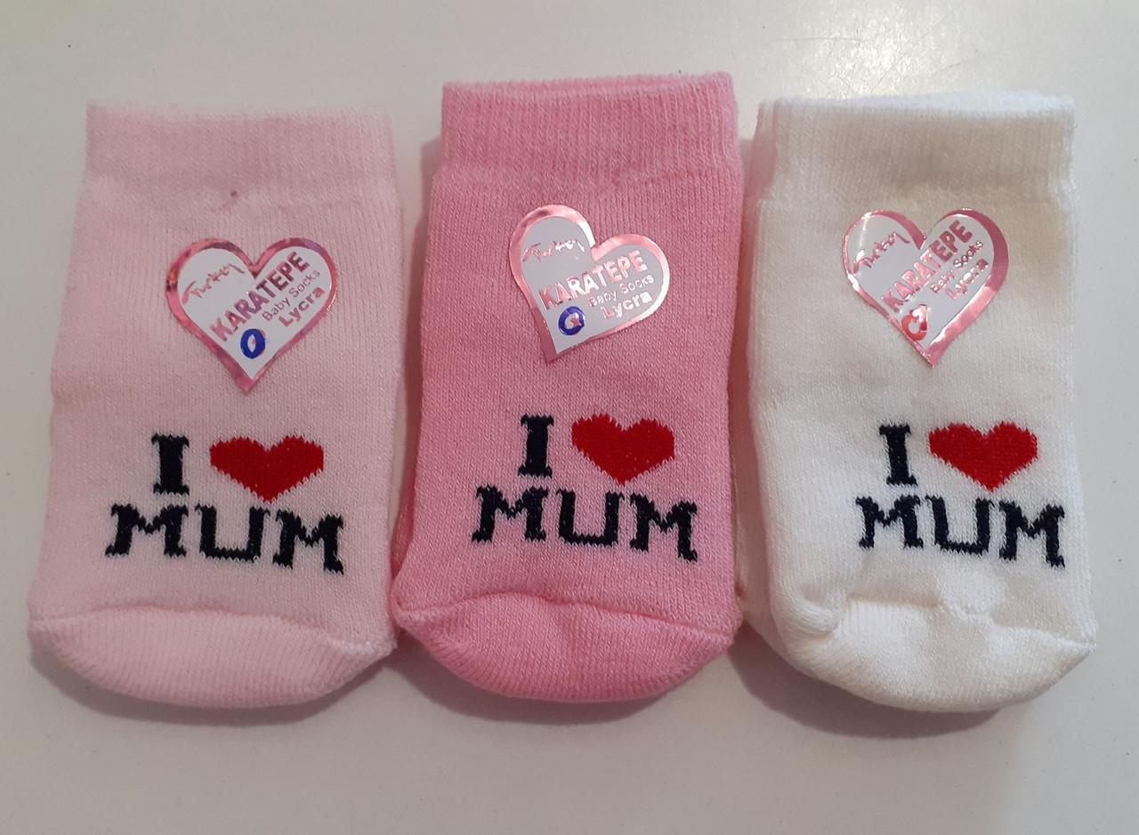 Носочки на новорожденных тёплые