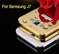 Чехол-бампер зеркальный для Samsung Galaxy J7 (J700) - Mirror cover 2 in 1