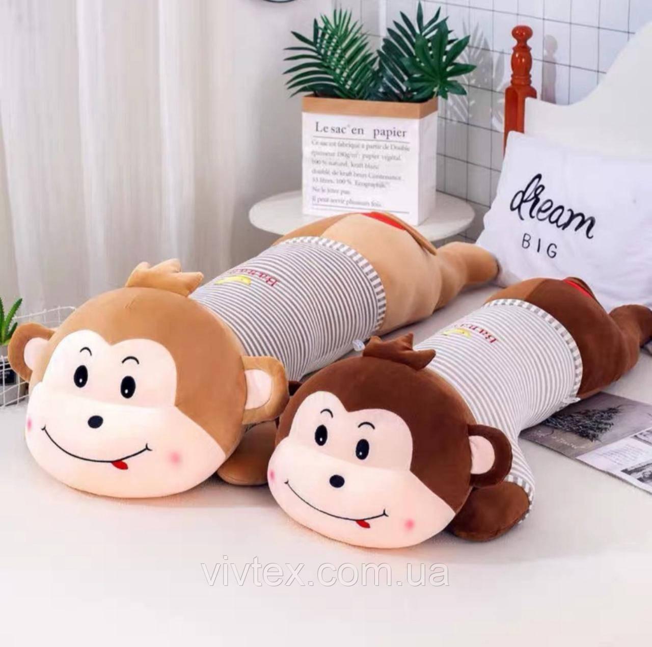 Плед детский + игрушка обезьянка и подушка 3в1 оптом
