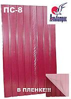 Профнастил ПС-8 Альбатрос, цвет: вишня, 2 м Х 0,95м, 9-ть волн, в пленке