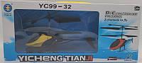 Вертолет на радиоуправлении YC99-32 игрушечный вертолет для детей желтый