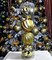Набор шаров на елку пластик Волна КЮ 09 d.100, 4 шт. Золото