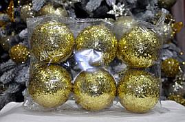 Набор шаров на елку пластик КЮ 27 d.60, 6 шт. Золото
