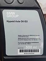 Трансмісійне масло BMW Hypoid Axle Oil G3 500мл