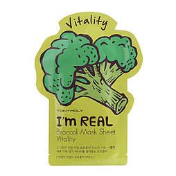 УЦЕНКА Живительная тканевая маска для лица с брокколи TONY MOLY I'm Real Mask Sheet Broccoli, 21 мл