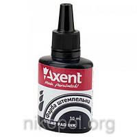 Штемпельная краска Axent 7301-01-A 30мл, черная (для печати, штампа)