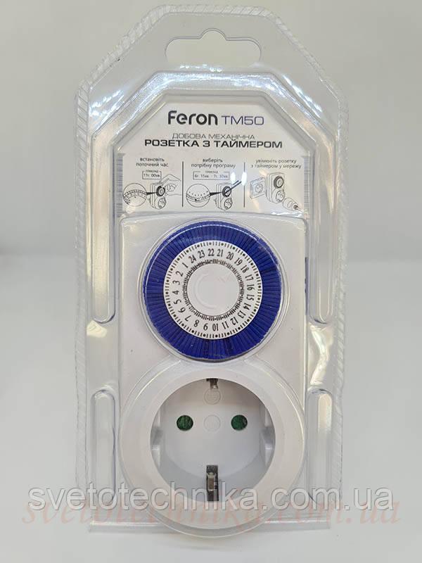 Розетка з таймером механічна Feron TM50